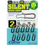 Agrafe Silent Quick 72815 (10buc/plic) Nr.0/9.6kg