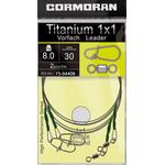 Struna Titanium (2buc/plic) 30cm/8kg