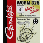 Offset Worm Micro Game 325 (8buc/plic) Nr.6