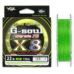 G-Soul X8 Upgrade PE 200m 30lb/#1.5/0.205mm