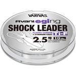 Fir Avani Shock Leader Titanium Fluorocarbon 30m 0.260mm/10lb/4.53kg