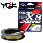 Frontier Braid Cord X8 for Jigging 200m