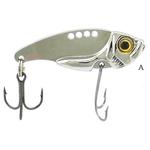 Cicada Vibro HJK01 4cm/7gr