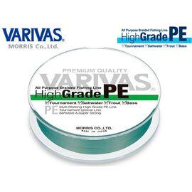 New High Grade PE 150m Stealth Green, Varianta: New High Grade PE 150m / 14.9lb Stealth Green