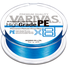 High Grade PE X8 Ocean Blue 150m, Varianta: High Grade PE X8 150m 23lb/#1.2/0.185mm Ocean Blue