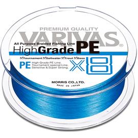 High Grade PE X8 Ocean Blue 150m, Varianta: High Grade PE X8 150m 20lb/#1/0.165mm Ocean Blue