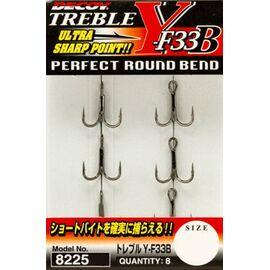 Ancora Round Bend Y-F33B Microbarb (8buc/pachet), Varianta: Ancora Round Bend Y-F33B Microbarb (8buc/pachet) Nr.12