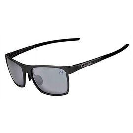 Ochelari G-Glasses ALU Light Grey / White Mirror, Varianta: Ochelari G-Glasses ALU Light Grey / White Mirror