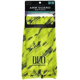 DUO Arm Guard UV, Varianta: DUO Arm Guard UV Chartreuse Geo