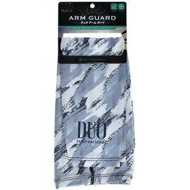 DUO Arm Guard UV, Varianta: DUO Arm Guard UV Grey Geo