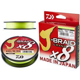J-Braid Grand X8 135m 0.06mm-0.20mm Chartreuse, Varianta: J-Braid Grand X8 135m 0.16mm/10kg-22lb Chartreuse